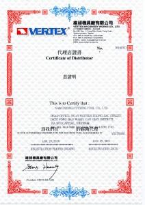 Chung-nhan-phan-phoi-Vertex